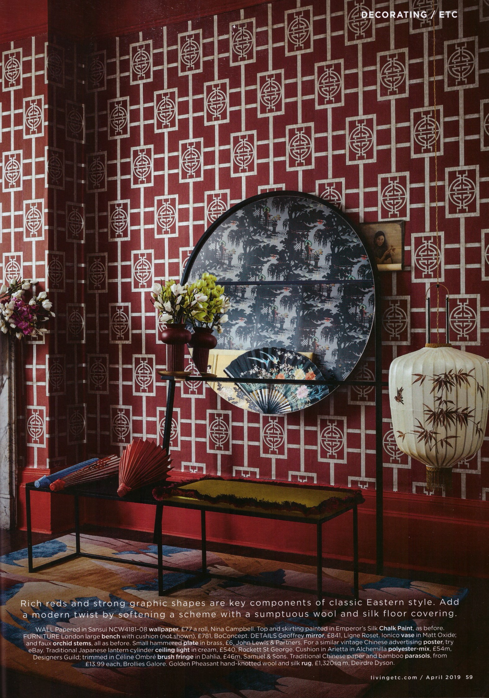 Ligne Roset's Geoffrey mirror and Annie Sloan Emperor's Silk in Living etc's contemporary take on classic Chinoiserie